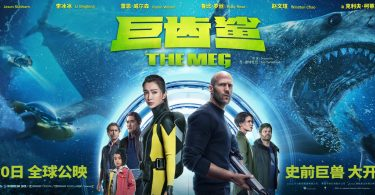 THE MEG Screening GIVEAWAY: ATL, CHI, DAL, HOU, LA, NY