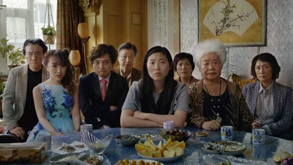 First Look at Awkwafina in A24 + Lulu Wang's The Farewell