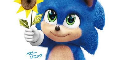 SONIC THE HEDGEHOG Screening Giveaway: Multiple Cities
